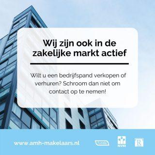 Ook in de zakelijke huizenmarkt zijn wij actief. Wilt u een bedrijfspand verkopen of verhuren? Schroom dan niet om contact op te nemen! Wij helpen u graag op weg.Telefoon: 043 - 354 07 77 Email: info@amh-makelaars.nl